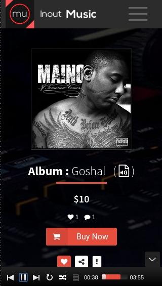 SoundCloud Clone - Mobile Friendly